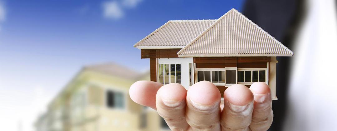 Оценка имущества для ипотеки